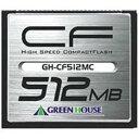 GH-CF512MC【Compact Flash 512MB 133倍速】