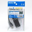 RT-USBVA3【USB 簡易電圧・電流チェッカー・2ポート出力 VA同時表示対応 】