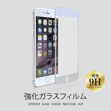 iPhone6�����å��������饹�ե���ࡡ���å�����С� MTGSGFIP6(MSV)