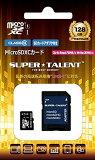 ST28MSU1P【microSDXCカード 128GB ハイスピード Class10 UHS-I対応】
