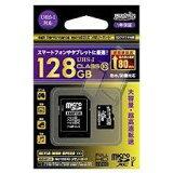 HDMCSDX128GCL10UI【microSDXC128GB Class10 SDXC変換アダプタ付き】
