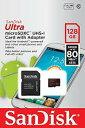 SDSQUNC-128G-GN6MA【SanDisk Ultra MicroSDXC 128GB UHS-I/Class 10】