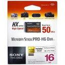 MS-HX16B【MEMORY STICK PRO-HG Duo 16GB (50MB/S)】