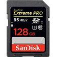 SDSDXPA-128G-G46【SDXCメモリーカード 128GB 並行輸入海外パッケージ品 代理店保証1年間】