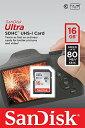 SDSDUNC-016G-GN6IN【SDHCカード16GB CLASS10 UHS-1対応 Read80MB/s】