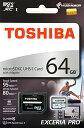 東芝 EXCERIA THN-M401S0640A2 64GB 海外パッケージ