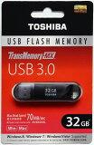 V3SZK-032G-BK【並行輸入海外パッケージ品】キャップ式USBフラッシュメモリ