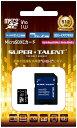 ST12MSU1P【microSDXCカード 512GB UHS-I U3 / Class10対応】