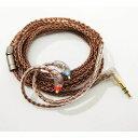 《在庫あり》Audiosense Oxygen-Free Copper Cable [OFC-Cable]
