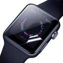 《在庫あり》Apple Watch 3 42mm Clear Screen Film 2set APW342MM-SCFILM