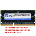 《予約6月下旬入荷予定》iRam製 DDR3 SO-DIMM 1866MHz 16GB [204-1866-16384-IR]