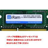 �Ժ߸ˤ����iRam�� DDR3 SO-DIMM 1866MHz 4GB [204-1866-4096-IR]