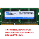 《在庫あり》iRam製 DDR3 SO-DIMM 1866MHz 8GB [204-1866-8192-IR]