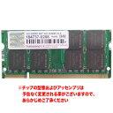 《在庫あり》Transcend(トランセンド) DDR2 SDRAM 667MHz(PC2-5300) 2GB(2GBx1) SO-DIMM[200-667-2...