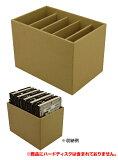 《在庫あり》CENTURY(センチュリー) 裸族の村 3.5インチHDD専用収納BOX [CRM35-H705]【送料無料】