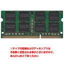 《在庫あり》トランセンド 204Pin 1600MHz DDR3 (PC3-12800) 8GB(8GBx1) [204-1600-8192-TR]