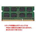 《在庫あり》Transcend DDR3 SO-DIMM 1333MHz(PC3-10600) 8GB(8GBx1) [204-1333-8192-TR]