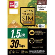 IIJ BIC SIM Japan Travel SIM 1.5GB (3in1) IMB258