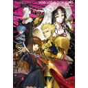 TYPE-MOON Fate/EXTRA CCC VOID LOG:BLOOM ECHO IV 【書籍】 (FECCCBLOOMECHO6)
