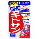 DHC 【DHC】キトサン 20日分(60粒) DHC20ニチキトサン
