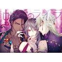 アイディアファクトリー 蛇香のライラ 〜Allure of MUSK〜 第三夜 限定版