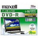 maxell 1~16倍速対応 データ用DVD-Rメディア CPRM対応 (4.7GB・20枚) DRD47WPD.20S DRD47WPD.20S [振込不可]