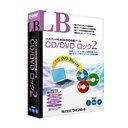 ライフボート 〔Win版〕 LB CD/DVD ロック 2