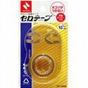 ニチバン [テープ] セロテープ 小巻 収納カッターつき 透明 (サイズ:15mm×8m) TC-15SA TC15SA