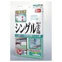 石崎資材 シングル掛け用圧縮袋2P FM-01B FM-01B