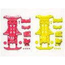 タミヤ 【ミニ四駆】ミニ四駆特別企画 VS蛍光カラーシャーシセット(ピンク・イエロー)[95356] [振込不可]