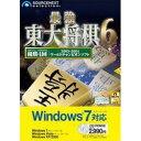 ソースネクスト 最強 東大将棋 6 Windows 7対応版 [毎日コミュニケーションズシリーズ]