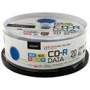 磁気研究所 【TYコードシリーズ】HIDISC CD-Rデータ用 48倍速 700MB写真画質光沢ホワイトワイドプリンタブルウォーターシールドスピンドルケース 20枚 TYCR80YPW20SP TYCR80YPW20SP