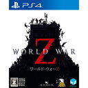 H2 INTERACTIVE WORLD WAR Z