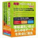 IRT 〔Win版〕完璧・HDD消去3 PRO FL8191 FL8191