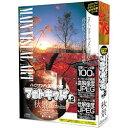 協和 ハイクオリティ写真素材 フォトキッド Vol.2 秋景 Shuu-kei HYB/CD