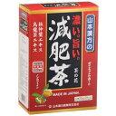 山本漢方 山本漢方の濃い旨い減肥茶(24包)