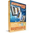 ルクレ GS21-V1 蔵衛門御用達2021 Standard(バージョンアップ) [Windows用] GS21V1