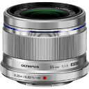 OLYMPUS(オリンパス) カメラレンズ M.ZUIKO DIGITAL 25mm F1.8【マイクロフォーサーズマウント】(シルバー)
