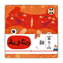 HACOMO えんぎもの 富士山&鯛 HACOMO3990