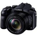 Panasonic(パナソニック) DMC-FZH1 コンパクトデジタルカメラ LUMIX(ルミックス) DMCFZH1