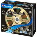三菱ケミカルメディア VHR12JC10V1 録画用DVD-R(1-16倍速対応/10枚/CPRM対応/キネアールデザイン) VHR12JC10V1