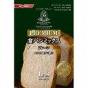 ショッピングPanasonic Panasonic(パナソニック) プレミアム食パンミックス プレーン(1斤分×3) SD-PMP10 SDPMP10 [振込不可]