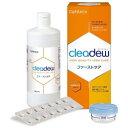 オフテクス 【ソフト用/ヨウ素タイプ】cleadew ファーストケア(28日分)