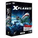 SHADE3D 〔Win版〕 フライトシミュレータ X プレイン 11 日本語版 価格改定版 [Windows用] ASGS0003 [振込不可]