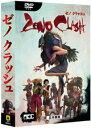 【在庫限り】 Zoo ZENO CLASH (ゼノクラッシュ) 日本語版 ZENOCLASHゼノクラツシユ [振込不可]