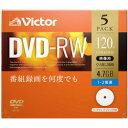 VERBATIMJAPAN 録画用DVD-RW 1-2倍速 4.7GB 5枚 VHW12NP5J1 [〜5枚] VHW12NP5J1