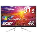 Acer(エイサー) 31.5インチゲーミング液晶モニター ET322QKCbmiipzx (VA/非光沢/3840x2160/4K/60Hz/400cd/4ms/HDMI・DisplayPort) ET322QKCb ET322QKCBMIIPZX 【お届け日時指定不可】