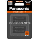 Panasonic(パナソニック) BK-4HCD/4C 単4形 充電池 eneloop pro(エネループプロ)ハイエンドモデル 4本 BK4HCD4C