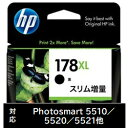 hp(ヒューレットパッカード) 【純正】 CN684HJ HP178XL 黒 (スリム増量) CN684HJ