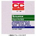 FUJIFILM(フジフイルム) CCフィルター CC B-20 ブルー 7.5×7.5 B20